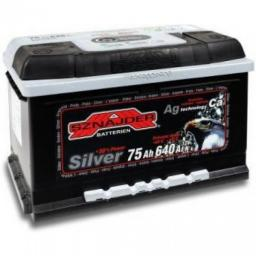 Аккумулятор 75 Sznajder Silver о/п (57525)