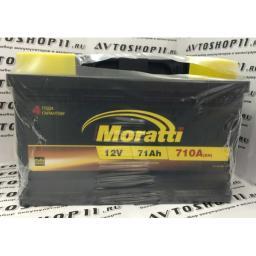 Аккумулятор Moratti 71а/ч о.п.(571 013 068)