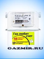 Газовый счетчик СИГНАЛ СГБ-G4-1 боковой лев. М33*1,5