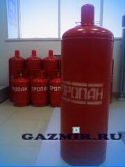 Баллон газовый  50л (вентиль)