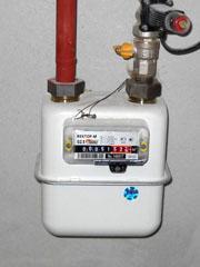 Установка газового счетчика для дома