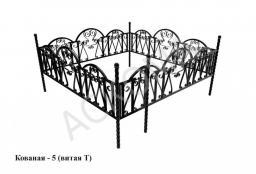 Кованая оградка - 5 (Витая Т)