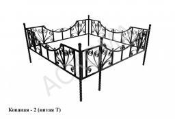 Кованая оградка - 2 (Витая Т)