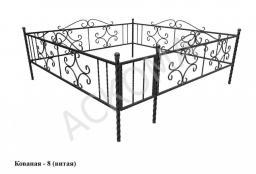 Кованая оградка - 8 (Витая)