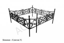 Кованая оградка - 3 (Витая Т)