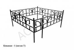 Кованая оградка - 1 (Витая Т)