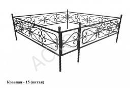 Кованая оградка - 15 (Витая)