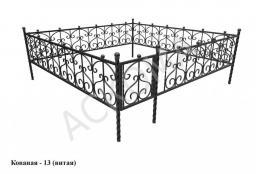 Кованая оградка - 13 (Витая)