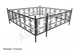 Кованая оградка - 9 (Витая)