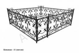 Кованая оградка - 11 (Витая)