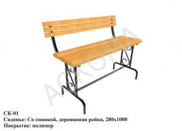Скамейка sk-01