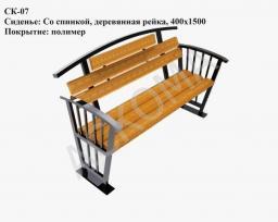 Скамейка sk-07
