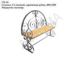 Скамейка sk-10