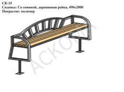 Скамейка sk-15