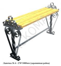 Лавочка № 4 - 270*1000 мм (деревянная рейка)