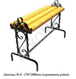 Лавочка № 8 - 270*1000 мм (деревянная рейка)