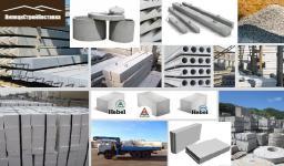 Железобетонные изделия, ЖБИ с доставкой Липецк