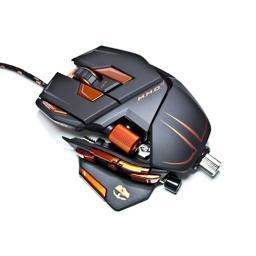 Игровая мышь Cyborg M.M.O. 7