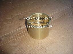 Втулка шкворня ДЗ-143/180 (бронза)