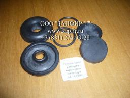Ремкомплект рабочего тормозного цилиндра ДЗ-122/143/180