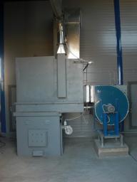 Отопление на базе УВН-250