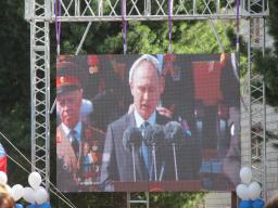 Аренда, прокат Светодиодного экрана в Томске