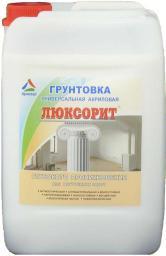 Люксорит-Грунт — акриловая проникающая грунтовка для внутренних работ, 10кг