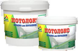 Потолокс – акриловая краска для отделки потолков в сухих помещениях, 24кг