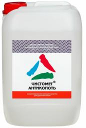 Чистомет-Антикопоть - средство для удаления копоти, сажи и нагара, 12кг