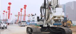 Буровая установка Yutong YTR280C