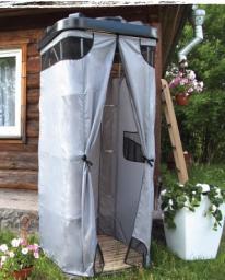 Летняя душевая кабина с подогревом и баком на 250 л. ЭкоПром