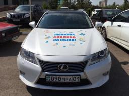 Прокат автомобилей для выписки из роддома в Астане