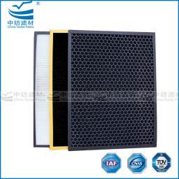 HEPA фильтрH10 ,угольный фильтр