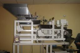 Автомат ФУ «Макиз-Компакт У-03» (серия 054, исполнение 12, одноручьевой, двухкаскадный дозатор, эл.привод, без штучной приставки)