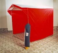 Палатка-тент А-ТРМ-Домик