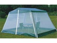 Тент-шатер А-ТРМ-CP-G-3301