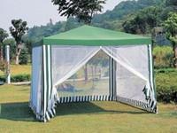 Тент-шатер садовый А-ТРМ-GG-1028