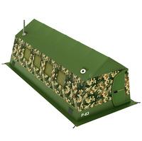 Палатка А-МББ-Р-63 (цена без печи)