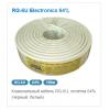 Кабель коаксиальный Electronics RG-6U 64% 100м