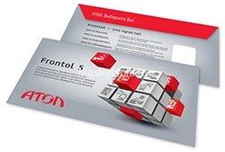 Frontol 5 Торговля, Электронная лицензия