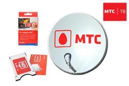 Комплект МТС спутниковое ТВ с модулем CAM и подпиской на 1 год
