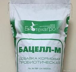 Бацелл-М, добавка кормовая пробиотическая