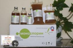 Пробиотик Моноспорин