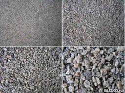 Щебень бетон цемент