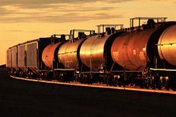 нефть сырая товарная