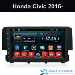 Honda 2016 Civic 2-DIN DVD ПРОИГРЫВАТЕЛИ автомагнитола завод оптовая торговля