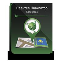Навител Навигатор Содружество с Картами (Россия, Казахстан, Украина, Беларусь) для Android (Лицензионный ключ)