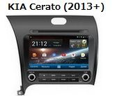 FlyAudio G8164H01 - Штатное головное устройство для KIA Cerato (2013+)