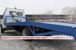 Переоборудование ( переделка ) б.у Газели Валдая ГАЗ 3309 ЗИЛа Бычок Хендай в эвакуатор