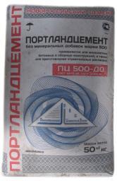 Цемент Новоросцемент Россия в слинг-бегах с доставкой по Ростовской области